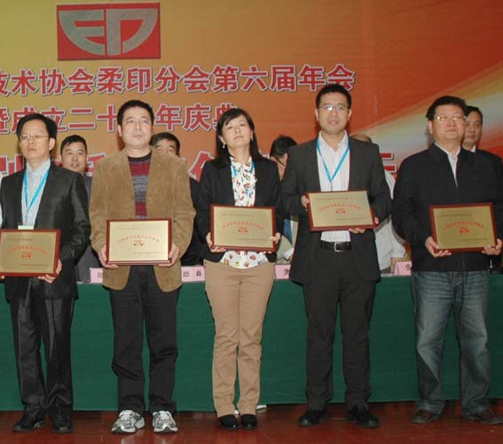 Flint Group Flexographic Products has been awarded for its outstanding contribution to the Chinese flexographic industry.